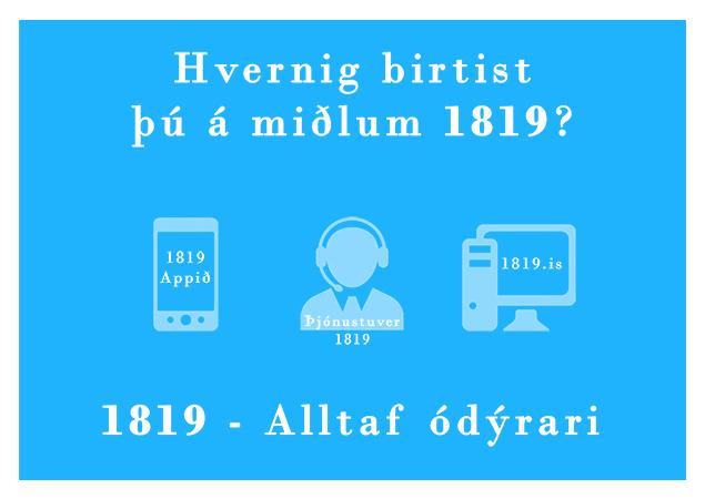 1819- 635×450